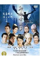 Fairies of Liaozhai