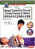 Traditional Chinese Medicine Cures All Diseases - Massage Treatment On Fever And Nocturnal Enuresis In Children