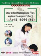 "Traditional Chinese Medicine Cures All Diseases - Asthma Treatment With Manipulation Of ""Three-Acupoint And Five-Acupuncture?"""