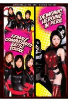 Female Combatants Battle School/Demonic Heroine in Peril