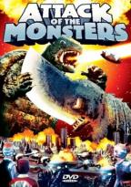 Attack Of The Monsters: Gamera vs. Guiron