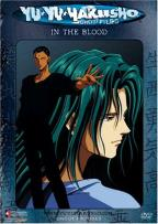Yu Yu Hakusho: Chapter Black Saga - Vol. 25: In The Blood
