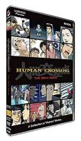 Human Crossing - Vol 1: The 25th Hour