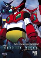 Getter Robo: Armageddon Power Pack