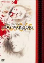 Hakkenden - The Legend Of The Dog Warriors: Box Set