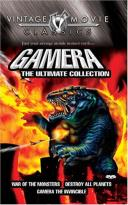 Gamera - The Ultimate Collection