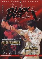 Black Belt Theatre Double Feature - Fists of the Double K/Kung Fu Stars