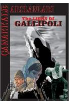 Lions Of Canakkale Gallipoli War