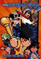 Legend of the Mystical Ninja - Vol. 2: The Fight for Justice