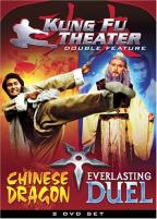 Kung Fu Theater Double Feature - Chinese Dragon/Everlasting Duel