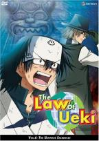 Law of Ueki - Vol. 6: Ultimate Sacrifices