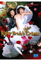 Killer Bride's Perfect Crime