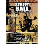 Streetball Confidential Volume 1