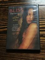 Bliss - The Complete First Season