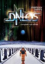 Dallos - Complete OVA Series