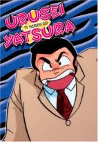 Urusei Yatsura - TV Series 29