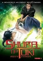 Shura no Toki: Age of Chaos - Vol. 4