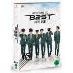 Beast: Welcome to Beast Airline