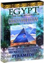 Ancient Wisdom - Ancient Power Plants and Advanced Technology Presented by Christopher Dunn