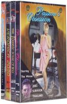 Erotic Nights 1 - 4 Pack