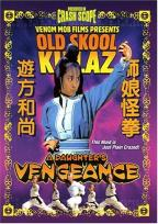 Old Skool Killaz - Daughter Of Vengeance