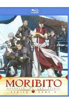 Moribito: Guardian of the Spirit - Part 2