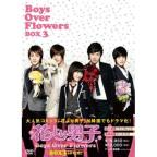 Boys Over Flowers DVD Box