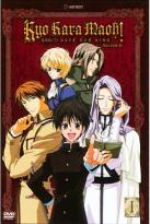Kyo Kara Maoh! - God (?) Save Our King! - Season 2: Starter Set