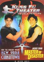 Kung Fu Theater Double Feature - New York Chinatown/Master of Disaster