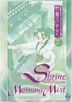 Shrine of the Morning Mist - Vol. 3