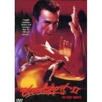 Bloodsport II: The Next Kumite