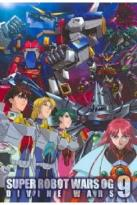 Super Robot Wars: Og - Divine Wars - Vol. 9