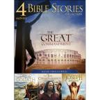Bible Story Collection: 4 Movies, Vol. 1