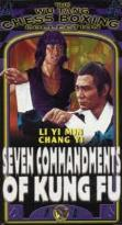 Seven Commandments of Kung Fu