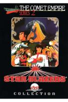 Star Blazers - Series 2: The Comet Empire - Collection