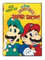 Super Mario Bros. Super Show! - The Best Of Super Mario Bros. Super Show!
