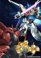 Gundam Build Fighters: Blu-ray Box 2