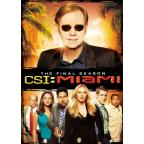 CSI: Miami: The Tenth and Final Season