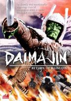 Daimajin - Vol. 3: Return Of Daimajin