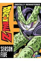 Dragon Ball Z - The Complete Fifth Season