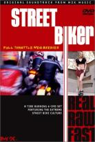 Street Biker - Volumes 1-4 Box Set