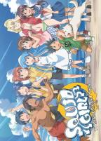 Squid Girl: TV Series, Part Two