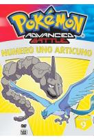 Pokemon Advanced Battle - Vol. 9