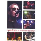 Oysterband: The 25th Anniversary Concert