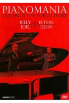 Billy Joel & Elton John: Pianomania - Live from the Tokyo Dome