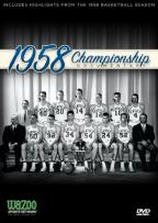 1958 Championship Documentary: Kentucky