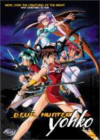 Devil Hunter Yohko Collection 2