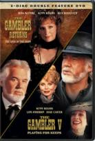 Gambler Double Feature on 2 DVDs