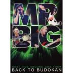 Back To Budokan Tour 2009