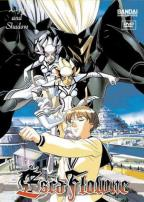 Vision Of Escaflowne Vol. 7 - Light And Shadow